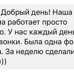 Отзывы Алиса Дашевская