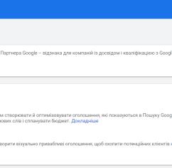 Сертификаты Влада Нестеренко