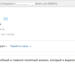 Отзывы Алина Нестеренко