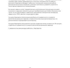 Отзывы Маргарита Константинова