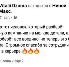 Отзывы Nina Maksymova